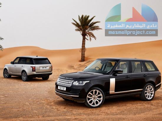 معرض بيع سيارات في السعودية