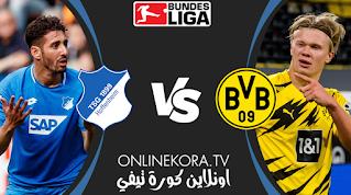 مشاهدة مباراة بوروسيا دورتموند وهوفنهايم بث مباشر اليوم 13-02-2021 في الدوري الألماني