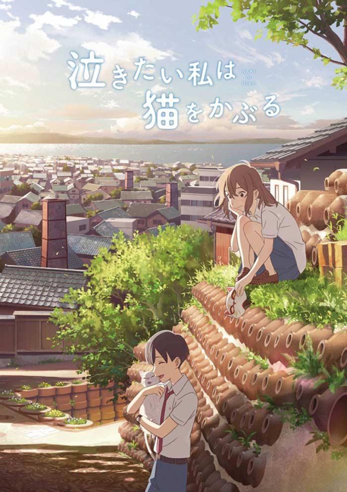 Nakitai Watashi wa Neko wo Kaburu (NakiNeko) anime - poster