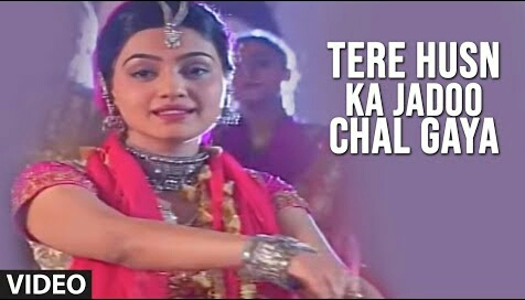 Tere Husn Ka Jadoo Chal Gaya Lyrics | तेरे हुस्न का जादू चल गया | Iqbal Sabri | Afzal Sabri | Hindi song lyrics