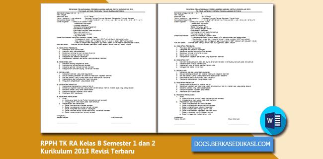 Contoh RPPH TK RA Kelas B Semester 1 dan 2 Kurikulum 2013 Revisi 2019-2020