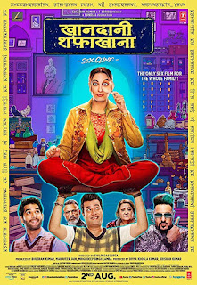 Khandaani Shafakhana  Full Movie Download – 1.2GB, 350MB