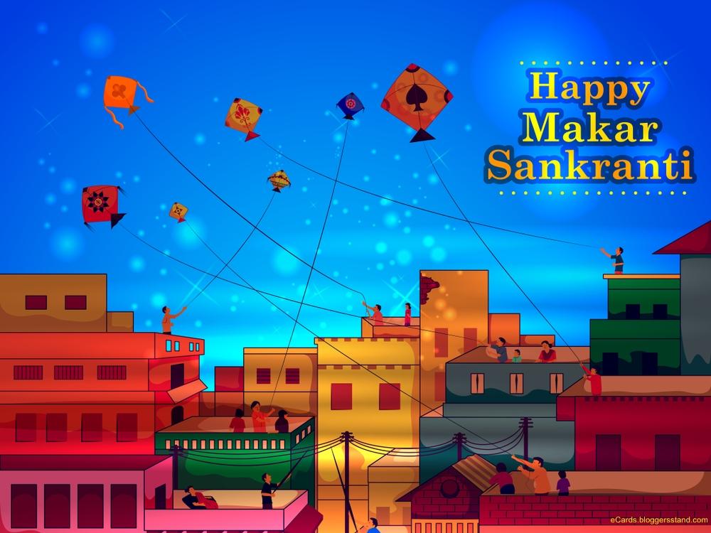Happy Makar Sankranti 2021 facebook cover images HD download