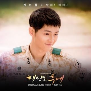Lirik K.Will 'Talk Love' (OST. Descendants of The Sun Part.6)