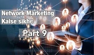 Network marketing kya H