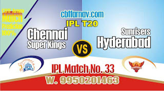 Today Match No. 33rd CSK vs SRH Prediction Who Wil Win