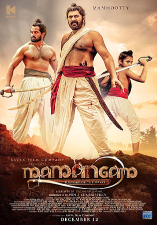 Poster Of Free Download Mamangam 2019 300MB Full Movie Hindi Dubbed 720P Bluray HD HEVC Small Size Pc Movie Only At worldfree4u.com