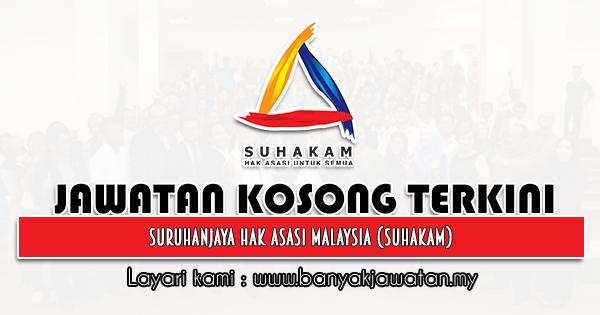 Jawatan Kosong 2021 di Suruhanjaya Hak Asasi Malaysia (SUHAKAM)