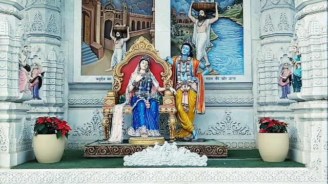 Prem Mandir Vrindavan photo download