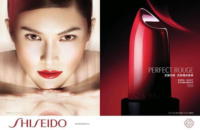 Battle de Marques - Shiseido/Shu Uemura