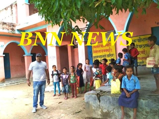 स्कूलों से अनुपस्थित मिले शिक्षक, उपस्थित थे बच्चें