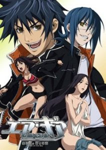 Air Gear: Kuro no Hane to Nemuri no Mori – Break on the Sky  Todos os Episódios Online, Air Gear: Kuro no Hane to Nemuri no Mori – Break on the Sky  Online, Assistir Air Gear: Kuro no Hane to Nemuri no Mori – Break on the Sky , Air Gear: Kuro no Hane to Nemuri no Mori – Break on the Sky  Download, Air Gear: Kuro no Hane to Nemuri no Mori – Break on the Sky  Anime Online, Air Gear: Kuro no Hane to Nemuri no Mori – Break on the Sky  Anime, Air Gear: Kuro no Hane to Nemuri no Mori – Break on the Sky  Online, Todos os Episódios de Air Gear: Kuro no Hane to Nemuri no Mori – Break on the Sky , Air Gear: Kuro no Hane to Nemuri no Mori – Break on the Sky  Todos os Episódios Online, Air Gear: Kuro no Hane to Nemuri no Mori – Break on the Sky  Primeira Temporada, Animes Onlines, Baixar, Download, Dublado, Grátis, Epi