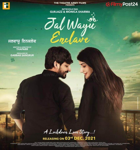 Jal Vayu Enclave Box Office Collection - Here is the Jal Vayu Enclave Punjabi movie cost, profits & Box office verdict Hit or Flop, wiki, Koimoi, Wikipedia, Jal Vayu Enclave, latest update Budget, income, Profit, loss on MT WIKI, Bollywood Hungama, box office india.