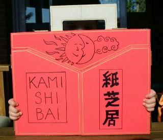 Kamishibai cerrado
