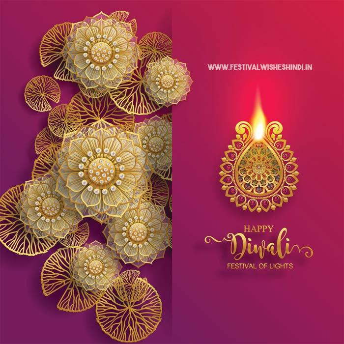 Happy Diwali Decoration HD Images 2019