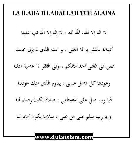 laa ilaha illaallah teks lirik arab lengkap habib syeich