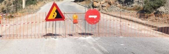 Πρέβεζα: Μέχρι τέλος Σεπτεμβρίου παρατείνεται η απαγόρευση της Κυκλοφορίας από τη διασταύρωση Αρχάγγελου – Γλυκής έως Κρυοπηγή