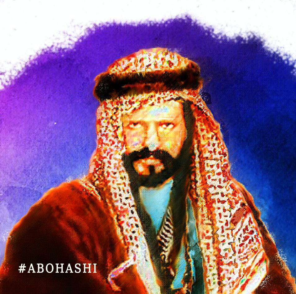 محمد بن عبد الرحمن بن فيصل آل سـعود #abohashi