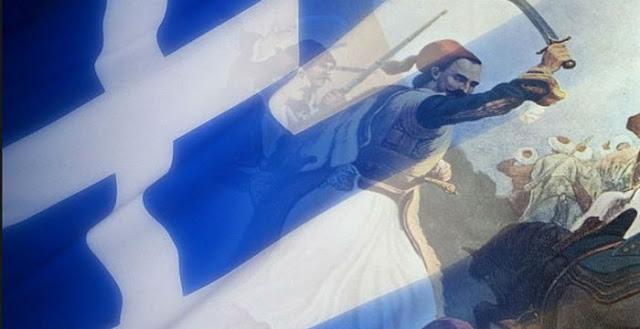 ΔΟΠΠΑΤ Ναυπλίου: Ξεκινάει η παράδοση των επετειακών σημαιών σε κοινότητες, συλλόγους, φορείς και σχολεία