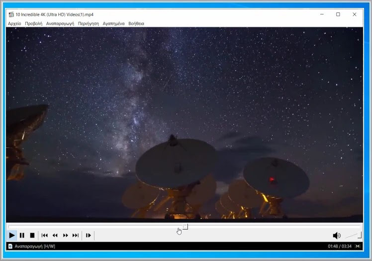 MPC-HC : Ο εναλλακτικός MediaPlayer για τα Windows