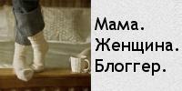 marina-ryasna.livejournal.com