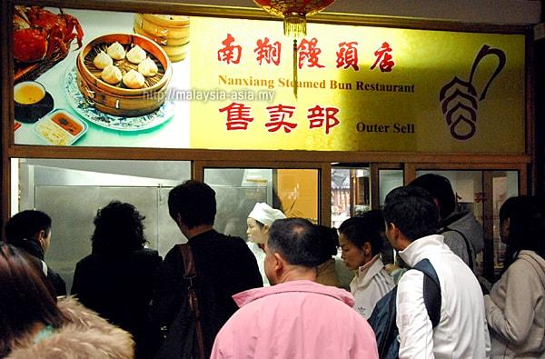 Yuyuan Famous Xiao Long Bao