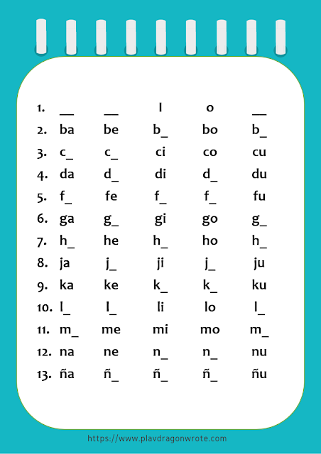 Missing Small Vowel Letters Exercises Picture