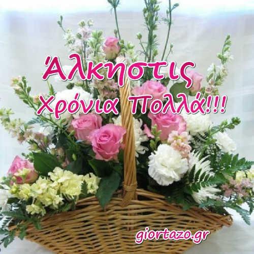 23 Ιουνίου 🌹🌹🌹  Των Αγίων Πάντων,Αγίου Αριστοκλέους, Αγίας Αγριππίνης,Αγίας Λολλίας giortazo