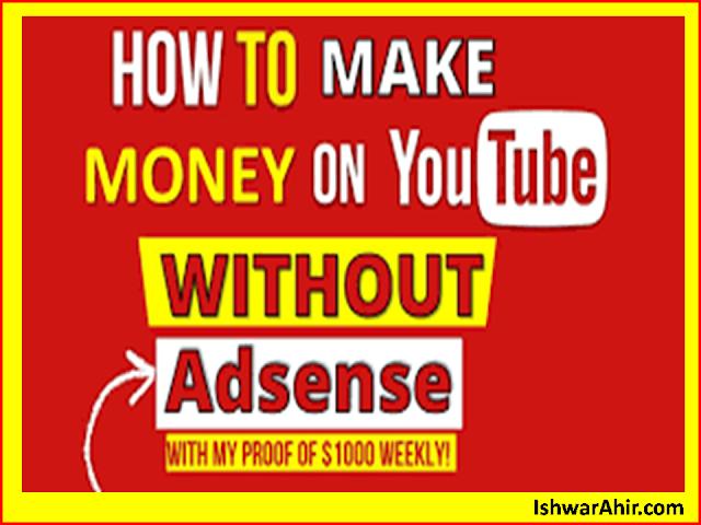 Make Money Youtube Without Google Adsense