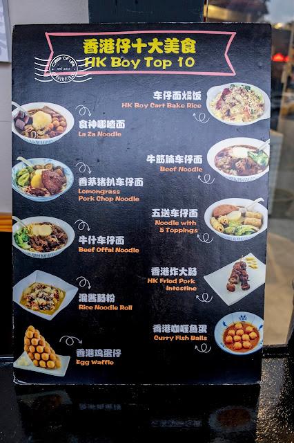 HK Boy Cart Noodle 香港仔车仔面 @ Ideal The One, Bayan Lepas, Penang