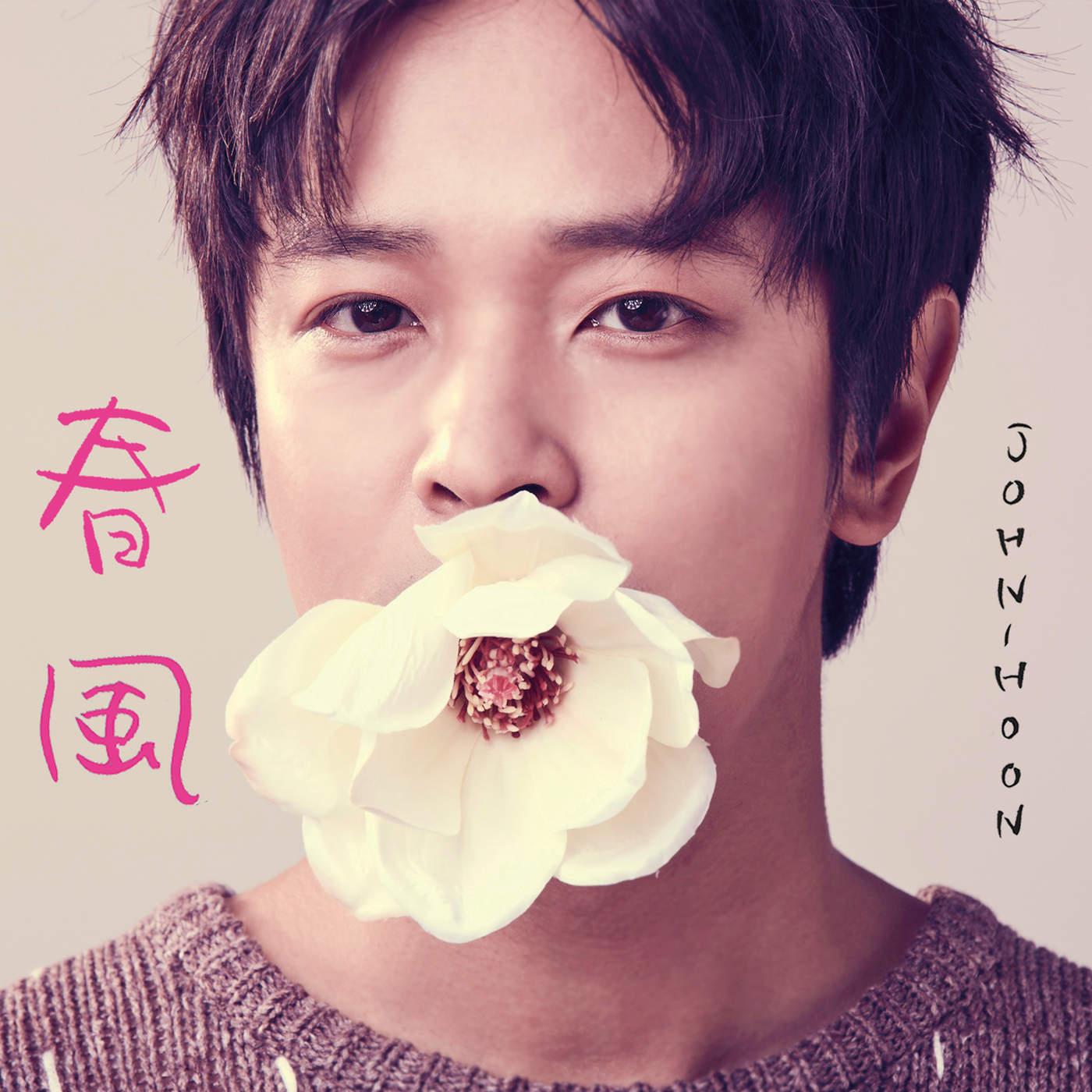 John-Hoon – Harukaze – Single