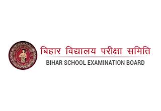 Bihar Board 10TH Result Announced