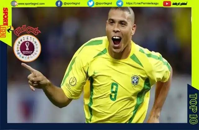 رونالدو البرازيلي,هداف كاس العالم 2002