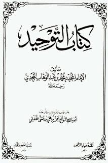 Kitab Tauhid dan Terjemahannya PDF Muhammad bin Abdul Wahhab At Tamimi