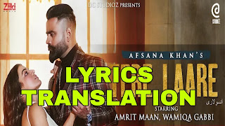 Tere Laare Lyrics in English | With Translation | – Afsana Khan | Amrit Maan