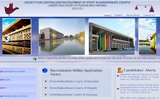 Punjab and Haryana High Court Driver Recruitment 2021