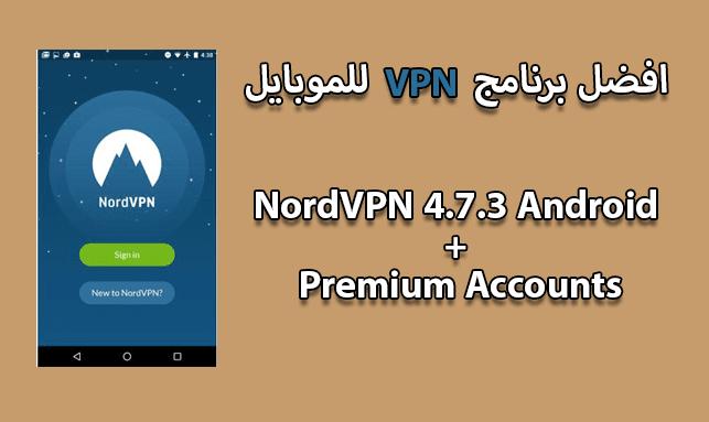 افضل برنامج vpn للموبايل nordvpn 4 Android APK / download nordvpn 4 for android free.