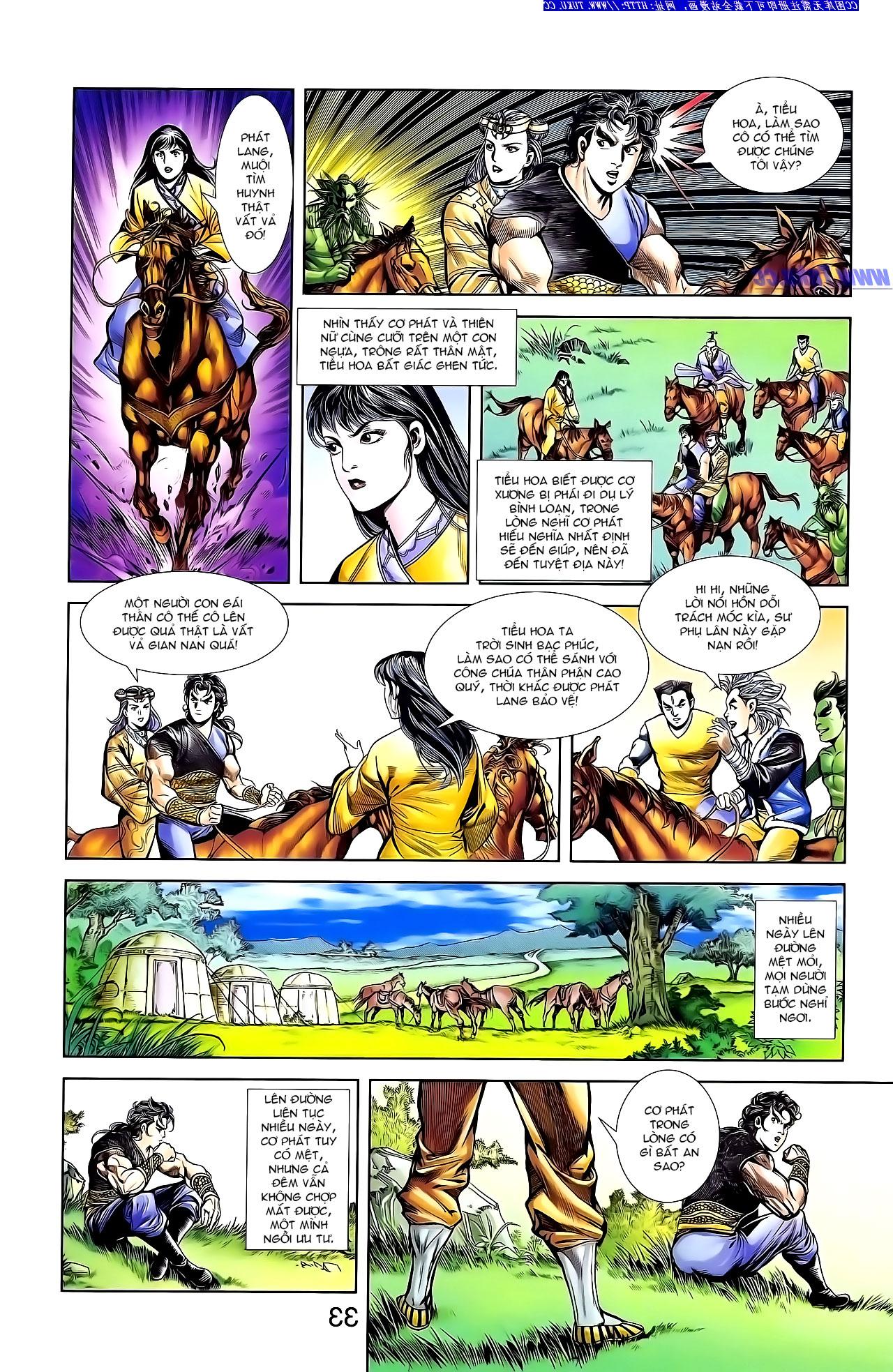 Cơ Phát Khai Chu Bản chapter 139 trang 17