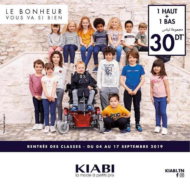 catalogue kiabi tunisie rentree scolaire 2019