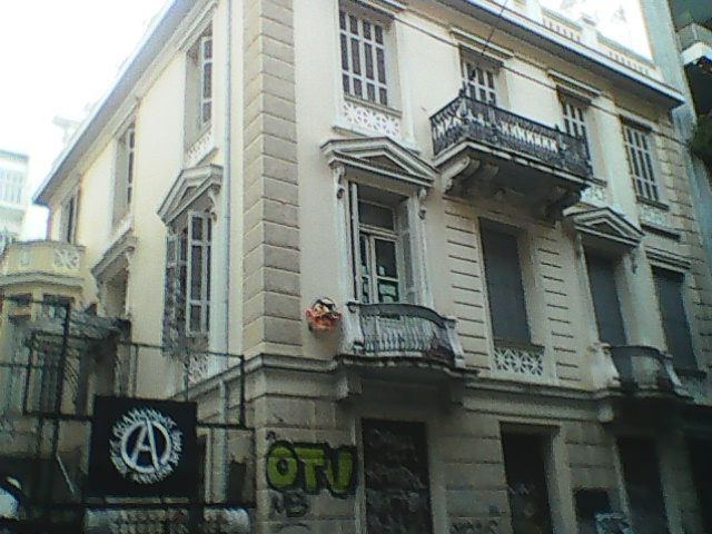 THΕ MOST FAM0US ANARCHIST CULTURAL CENTER IN EUROPE