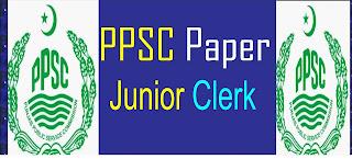 ppsc junior clerk paper
