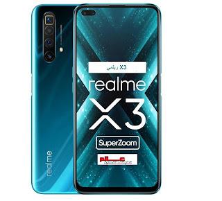 هاتف ريلمي Realme X3 SuperZoom