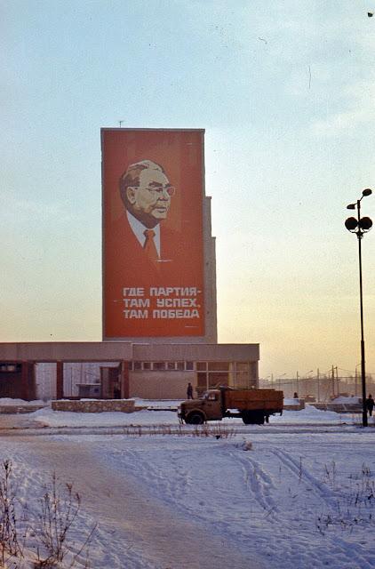 улица Дзелзавас Рига магазин Брежневский