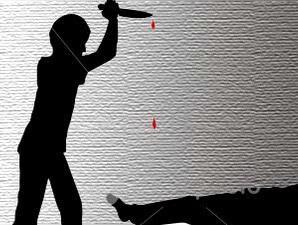 Qasamah (Sumpah Pembunuhan)