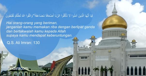 Ayat AlQuran yang melarang riba
