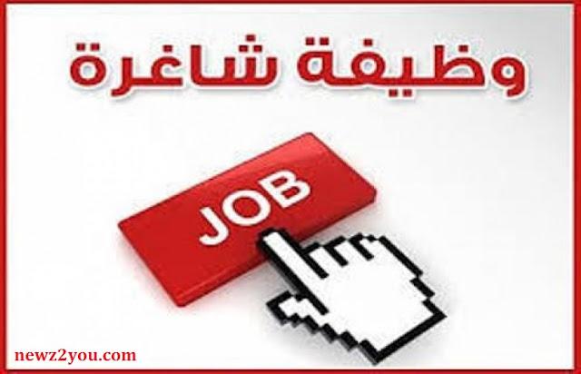 وظائف البنك السعودي للاستثمار