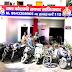 वाहन चोर से 9 दुपहिया वाहन बरामद   9 two wheeler recovered from vehicle thief