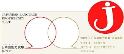 Info Ujian Ujian Bahasa Jepang JLPT