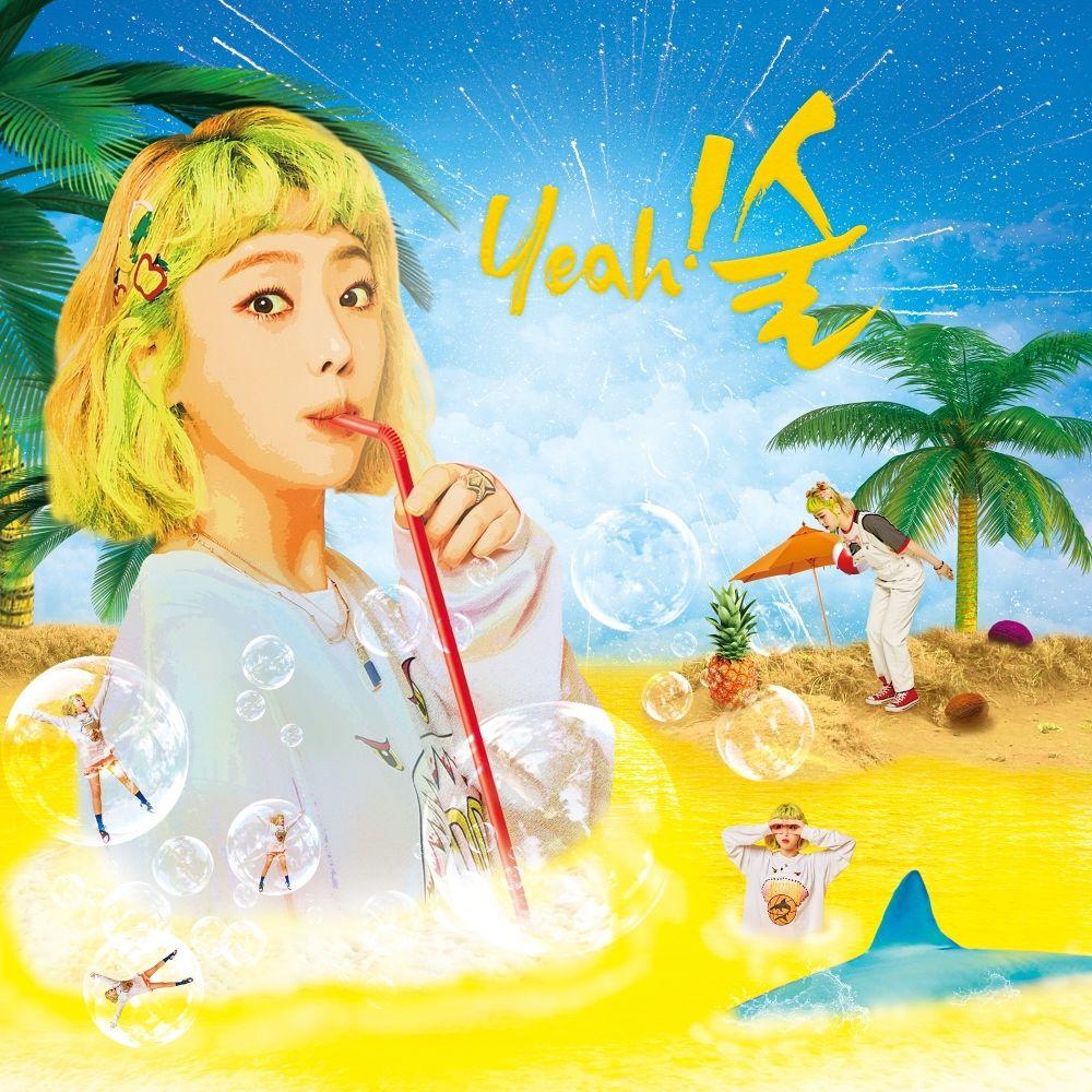 Kisum – Yeah!Sool – EP (ITUNES MATCH AAC M4A)