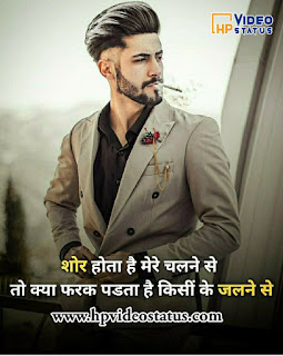 New Attitude Status In Hindi For Whatsapp - New Royal Attitude Whatsapp Status
